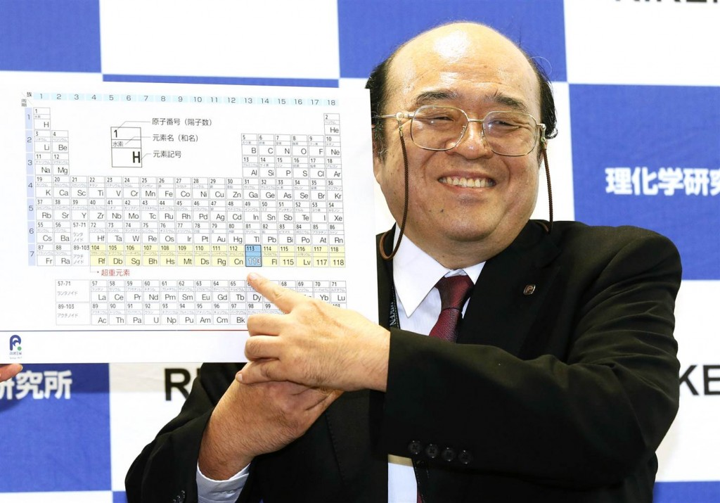 Kosuke Morita from the Riken Nishina Center shows off element 113 in the completed row of the periodic table at a press conference in Wako, Saitama prefecture, near Tokyo, on december 31, last year. Photo credits: Kyodo News.